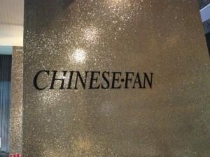 CHINESE-FAN1-300x225